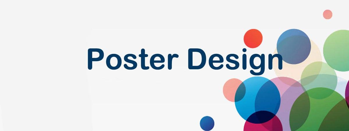 تصميم بوستر اعلاني و إعلان تجاري