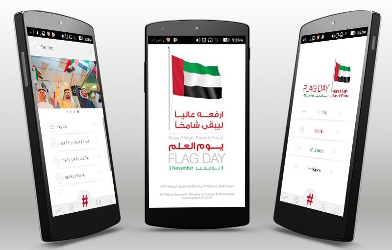 Design Mobile App in Sharjah