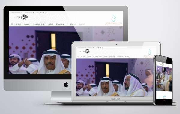 تصميم موقع تراثي ثقافي