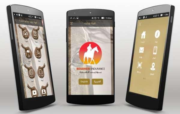 Boudheib Equestrian Club App