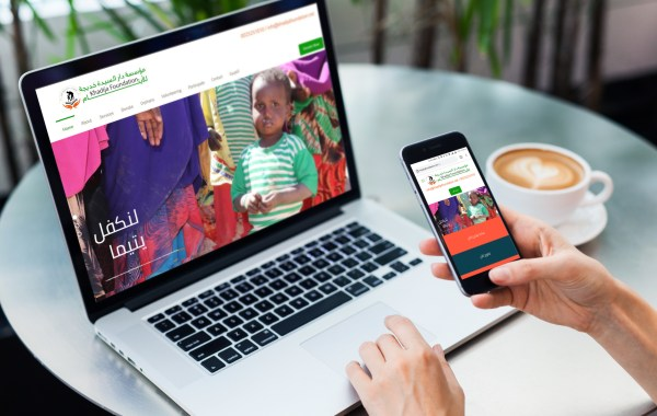 Charitable Association Website Design -Upbeat Digital