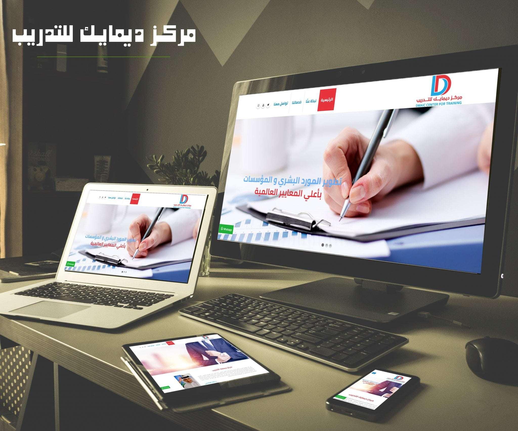 training websites design