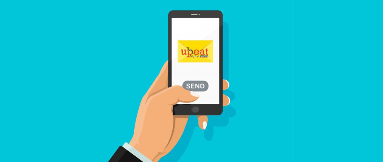 التسويق عن طريق الرسائل النصية في مصر