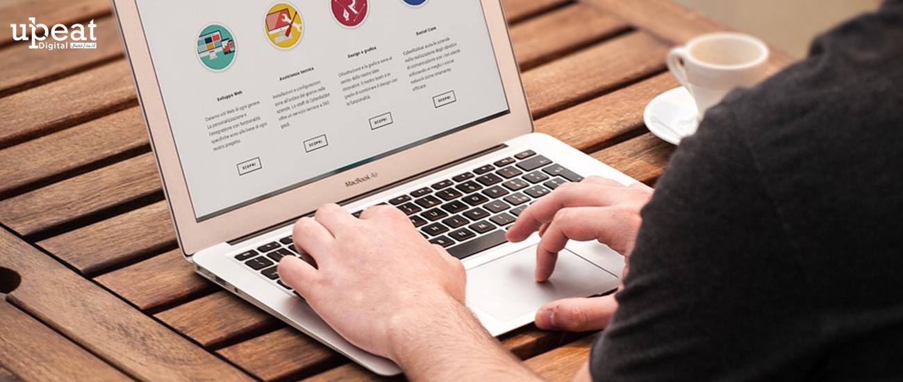 تطوير المواقع الإلكترونية في مصر