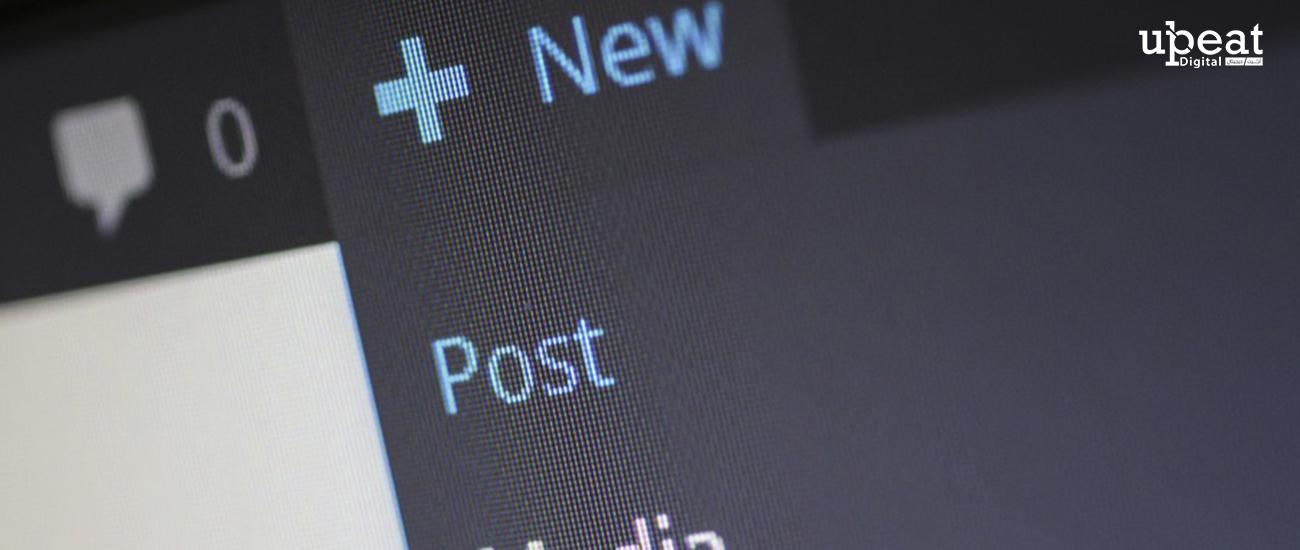 كتابة محتوى إبداعي للمواقع الإلكترونية