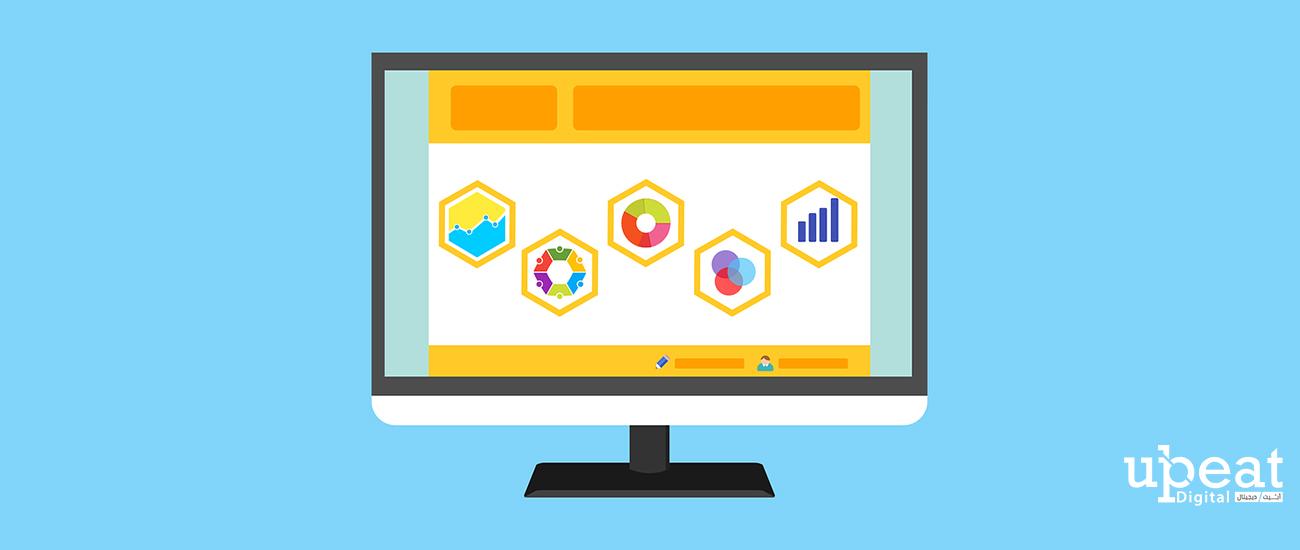 خدمات تصميم المواقع الالكترونية