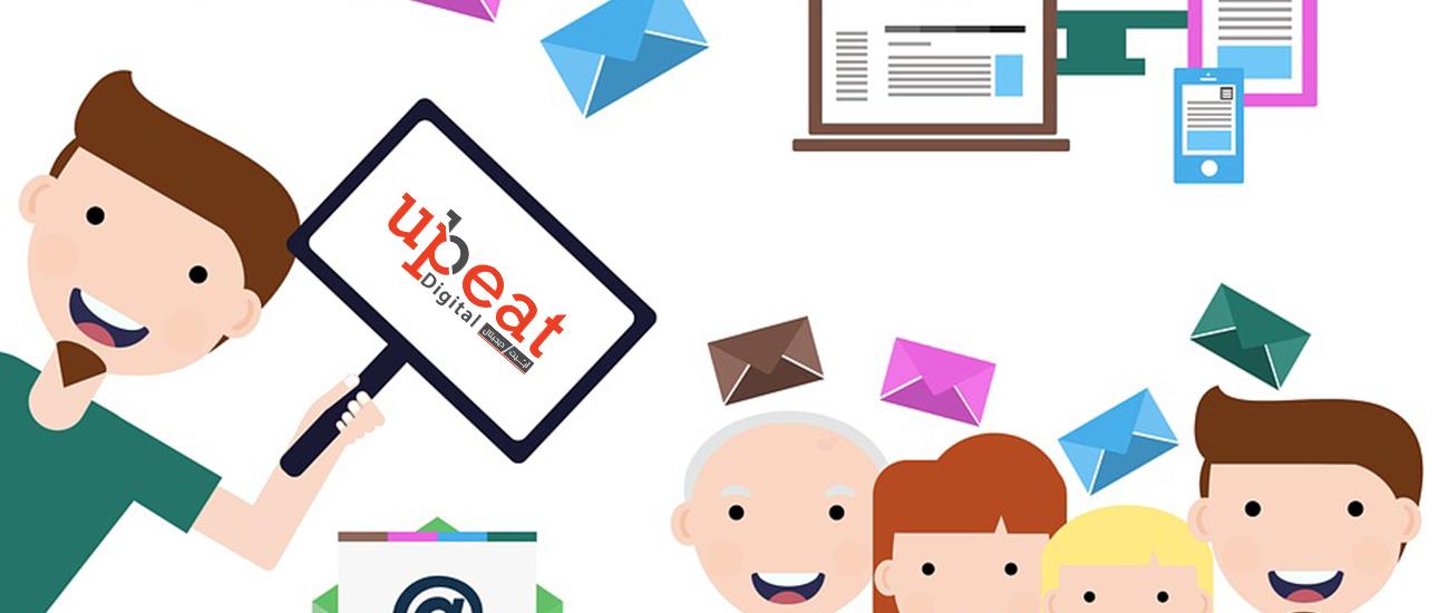 التسويق عبر البريد الالكتروني في الدمام