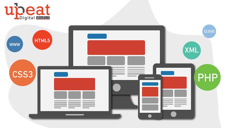 أفضل شركات تصميم مواقع دبي
