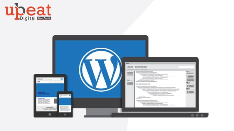 شركات تصميم موقع ووردبريس