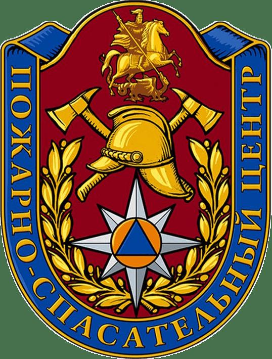 ГКУ «Пожарно-спасательный центр»