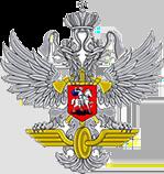 ФГП «Ведомственная охрана железнодорожного транспорта РФ»