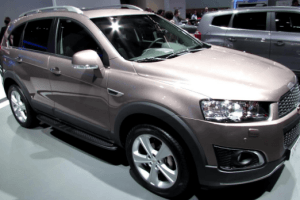 2020 Chevrolet Captiva Exteriors, Specs and Price