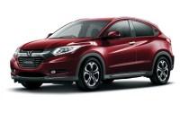 2021 Honda Vezel Release date