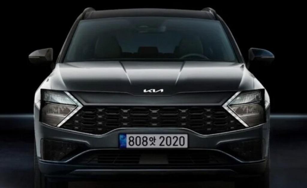 2023 Kia Sportage Price