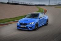 BMW M2 2022 Exterior