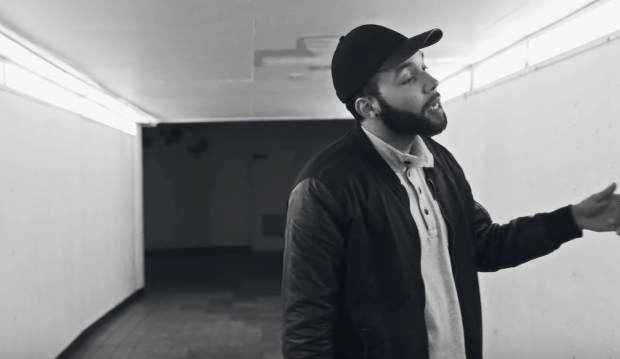 "[Video] ""Metro Boomin"" - J. Plaza"