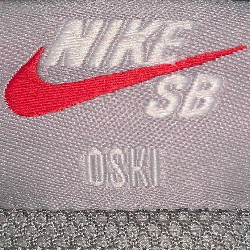 Nike SB Blazer with SB brand stamp