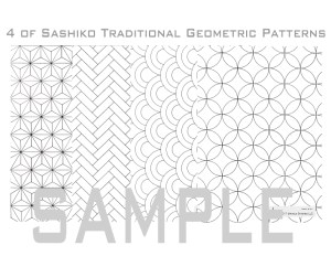 Sashiko book pattern _ traditional patterns