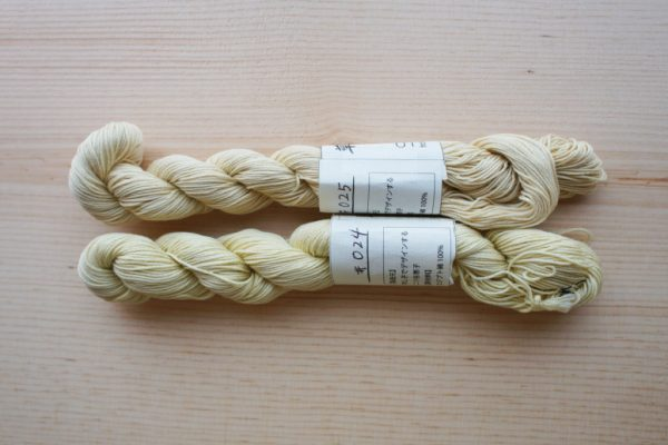 Natural Dye Sashiko Thread List yellow