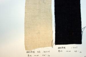 4 Japanese Shima Kasuri