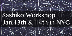 Sashiko Workshop January 2018