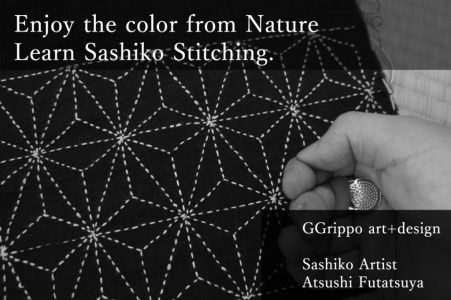 Spring Sashiko Sale 2018 Workshop