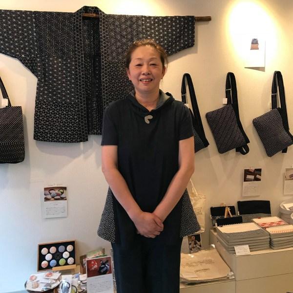 Sashiko Exhibition Report Keiko Greeting