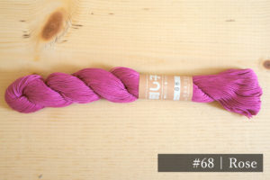 Pastel Color Sashiko Thread 68