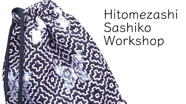 Hitomezashi Sashiko Workshop Cover