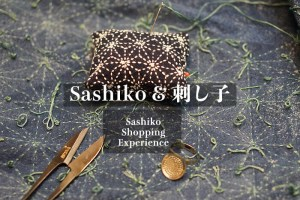 Sashiko Shopping Experience Cover