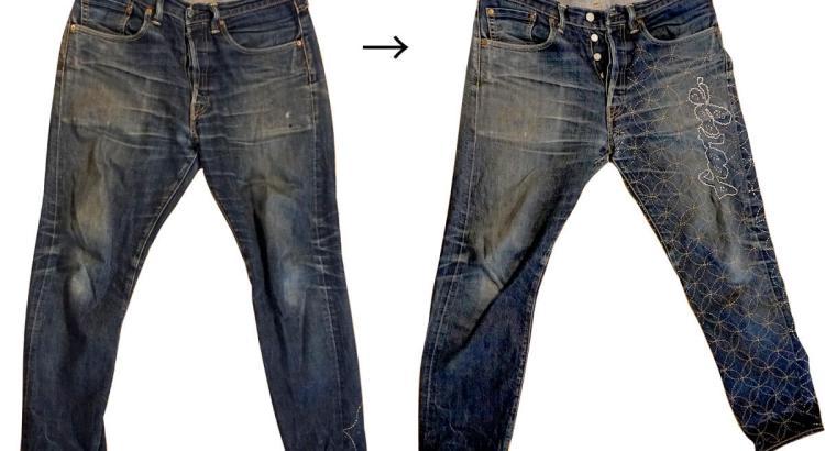 Sashiko Denim Jeans Cover