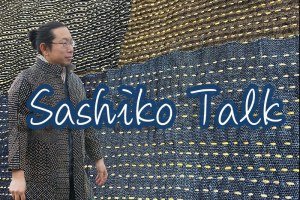 Sashiko Talk Cover