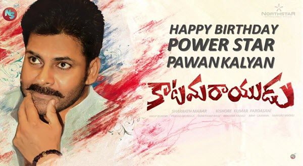 unknown-facts-about-power-star-pawan-kalyan