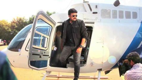 Bruce Lee Movie Chiranjeevi Entrance