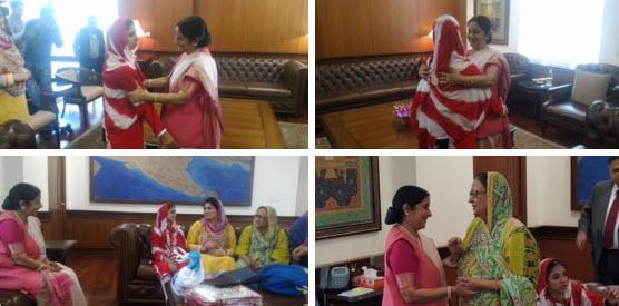 Geetha Meet Sushma Swaraj