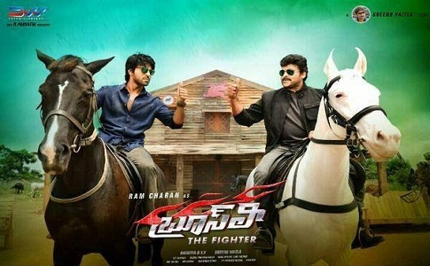 Bruce Lee Movie First Day Collections