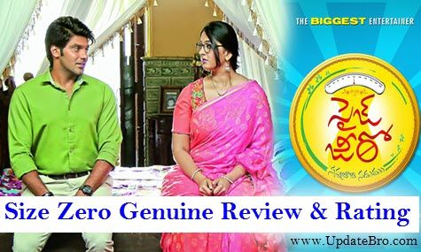 Size-Zero-Movie-Review-and-Rating