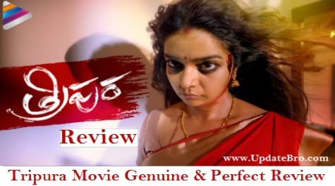 Tripura Movie Review and Rating