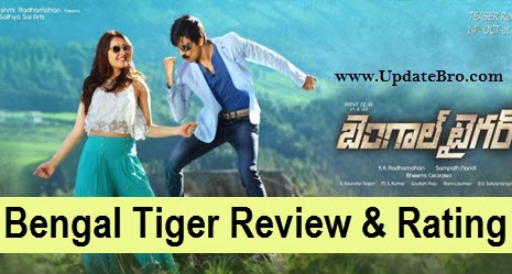 Bengal Tiger Review and Rating