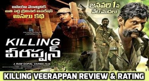Killing Veerappan Review and Rating