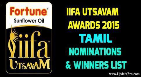 IIFA-Utsavam-2015-Tamil-Nominations-Winners-List
