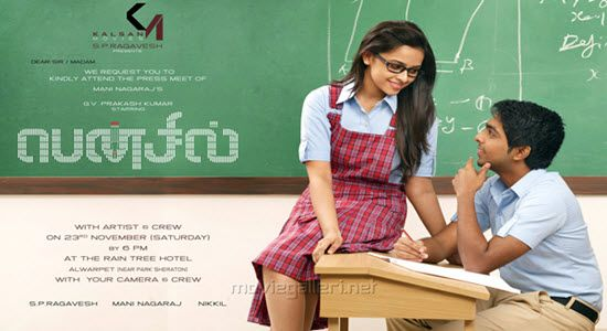 Pencil-Tamil-Movie-Review-and-Rating
