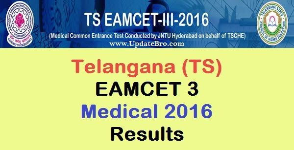 ts-eamcet-3-medical-2016-results