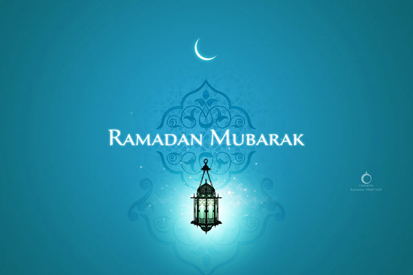 happy ramadan 2016 images