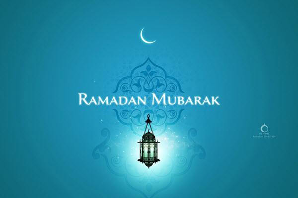 happy ramadan 2016 images
