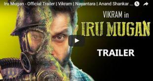 Iru-Mugan-Trailer-Free-Download