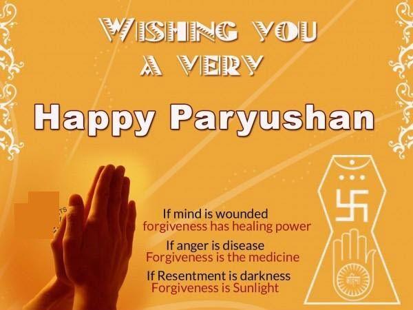 happy-paryushan-parv-2016-wishes