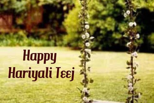 happy-teej-2016-messages