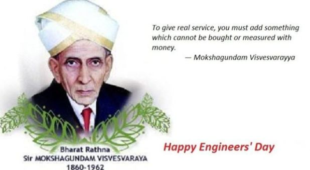 happy-engineers-day-images-wishes