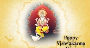 happy-vishwakarma-day-wishes-sms-quotes